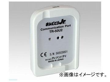 アズワン/AS ONE コミュニケーションポート TR-50U2 品番:1-5020-22