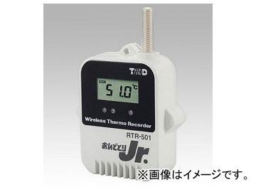 アズワン/AS ONE ワイヤレスデータロガー(子機) RTR-501 品番:1-3520-01