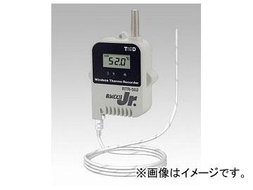 アズワン/AS ONE ワイヤレスデータロガー(子機) RTR-502 品番:1-3521-01
