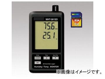 アズワン/AS ONE データロガデジタル MHT-381SD(温・湿度計) 品番:1-2517-01 JAN:4986702202521