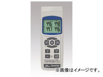 アズワン/AS ONE データロガー温度計(4チャンネル)(本体) TM-947SD 品番:1-1450-01 JAN:4986702202392