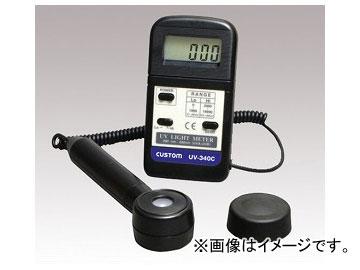 アズワン/AS ONE 紫外線強度計 UV-340C 品番:1-6395-11 JAN:4983621233414