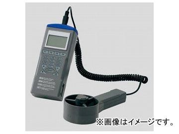アズワン/AS ONE 風速・風量計 WS-02 品番:2-144-01 JAN:4983621270020