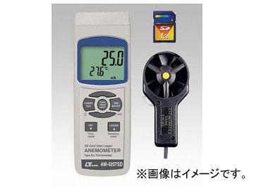 肌触りがいい 品番:1-1943-01 AM-4207SD JAN:4986702202361:オートパーツエージェンシー2号店 ONE アズワン/AS データロガー風速計(本体)-DIY・工具