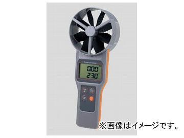 アズワン/AS ONE デジタル風速/風量計 WS-05 品番:2-133-01 JAN:4983621270068
