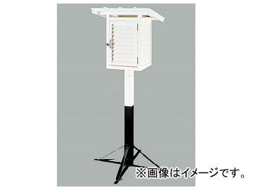 日本に ONE H5 アズワン/AS 品番:8-5651-01:オートパーツエージェンシー2号店 百葉箱-DIY・工具