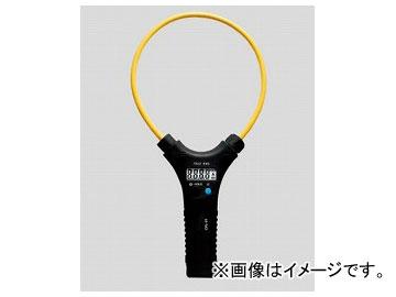 アズワン/AS ONE フレキシブルクランプメーター CFL-01U 品番:3-1604-01