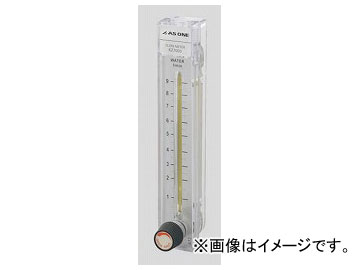 アズワン/AS ONE 液体流量計(PC製・バルブ付き) KZ-7003-09L 品番:2-942-03 JAN:4571110725221