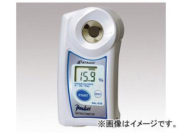 アズワン/AS ONE ポケット濃度計 PAL-03S 品番:2-2429-01 JAN:4560161230051