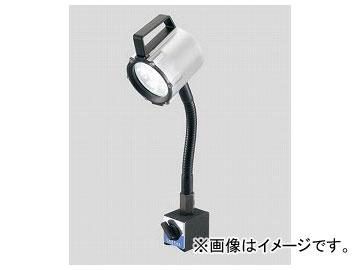 アズワン/AS ONE LEDスポットライト(マグネット付) NLSS15BM-AC(6500K) 品番:2-9626-03 JAN:4571328418113