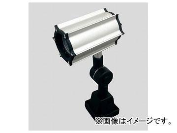 アズワン/AS ONE LEDスポットライト(防塵防水型) NLSS05S-AC 品番:2-9627-01 JAN:4571328418021