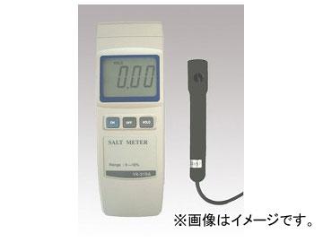 アズワン/AS ONE デジタル塩分濃度計 YK-31SA 品番:1-6556-01 JAN:4986702201937