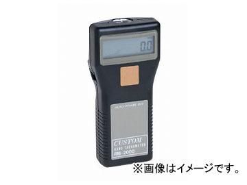アズワン/AS ONE 非接触回転計 RM-2000 品番:1-6393-01 JAN:4983621292008