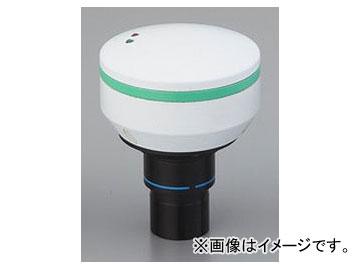 アズワン/AS ONE 顕微鏡用USB接続デジタルカメラ HDCE-20C 品番:2-2627-02 JAN:4580110240016
