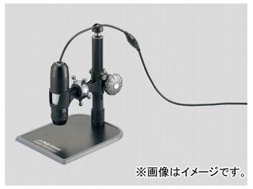 アズワン/AS ONE デジタルマイクロスコープ(3Dタイプ) QX 800 HD 720P 3D 品番:2-904-01 JAN:4571110717462