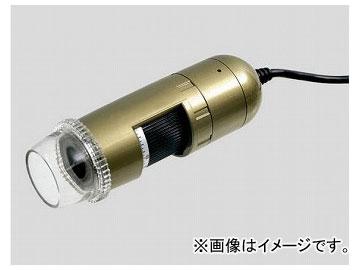 アズワン/AS ONE デジタルマイクロスコープ 偏光機能モデル AM4113ZTS 品番:2-2037-21