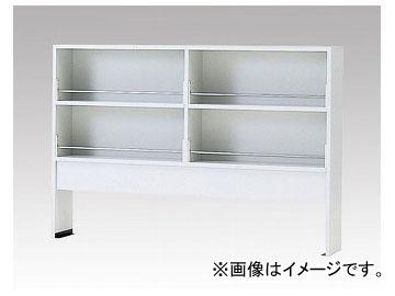 アズワン/AS ONE 試薬棚(ホワイトタイプ・片面型) TDA-1500W 品番:2-3560-03 JAN:4562108521192