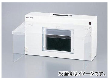 アズワン/AS ONE クリーン排気ユニット W350AD 品番:1-9049-11 JAN:4571110716779