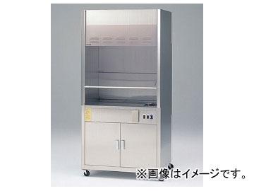 アズワン/AS ONE コンパクトドラフト900(ステンレス製) CD9S-N 品番:3-4048-26