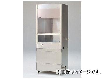 アズワン/AS ONE コンパクトドラフト700S(ステンレス製・乾式スクラバー一体型) CD7S-W 品番:3-5333-21 JAN:4560111774956