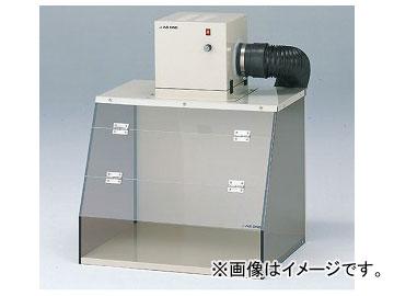 アズワン/AS ONE ラボフード LF-600Aセット(風量調整機能付き) 品番:1-7624-01