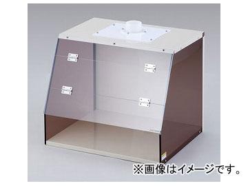アズワン/AS ONE ポータブルヒュームフード ラボフード 品番:3-4064-36