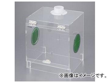 アズワン/AS ONE ポータブルヒュームフード 電子天秤用フード 品番:3-4064-41
