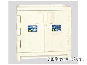 アズワン/AS ONE 耐酸キャビネット(ポリエチレン製) EG‐CRA‐P22W 品番:2-9347-01 JAN:4571110732137