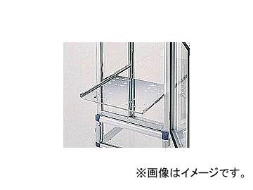 アズワン/AS ONE スライドレール棚板 品番:1-5216-07 JAN:4560111767774