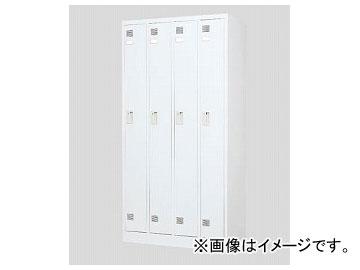 アズワン/AS ONE 更衣ロッカー LK-4-WH(4人用) 品番:0-7583-14