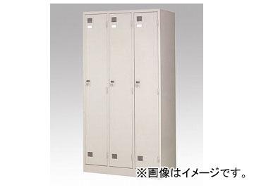アズワン/AS ONE ダイヤルロック式更衣ロッカー 3人用 NFK-3-TNG 品番:1-2441-04