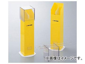 アズワン/AS ONE ピペットケース S-2型 品番:3-197-01 JAN:4560111770941