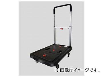 アズワン/AS ONE フラットカート F-CART 品番:2-8677-01 JAN:4580132435063