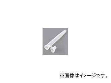 アズワン/AS ONE 自動分析用サンプルカップ MST-5 品番:9-694-13