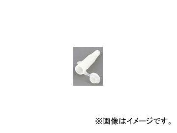 アズワン/AS ONE 自動分析用サンプルカップ MS-11 品番:9-694-15