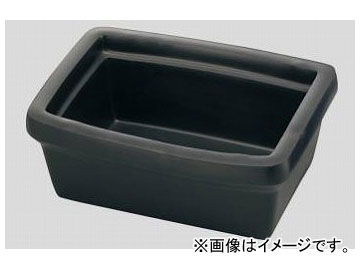 アズワン/AS ONE アイスパン 2.5L/黒 品番:1-2031-02 JAN:4580110247985