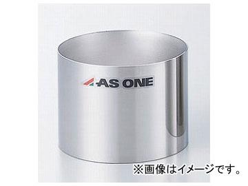 アズワン/AS ONE ステンレス製クーリングバス SCB-S 品番:1-6097-01 JAN:4562108519861