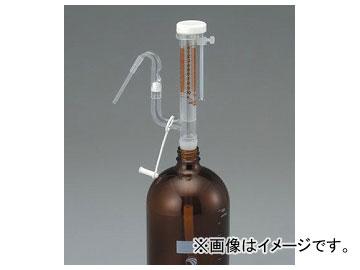 アズワン/AS ONE オートビュレット シリコン栓付き 100SL 品番:2-5642-06