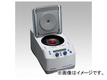 アズワン/AS ONE 冷却遠心機 アングルローター付き 5404000430 品番:1-2889-03