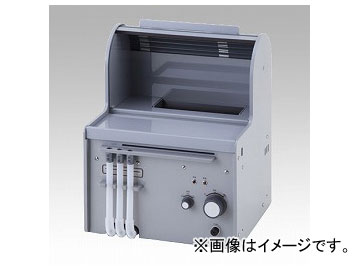 アズワン/AS ONE X線フィルム自動現像機(研究用) 本体 品番:1-3217-01