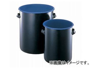 アズワン/AS ONE 化学用ホーロータンク 30L 品番:5-190-02