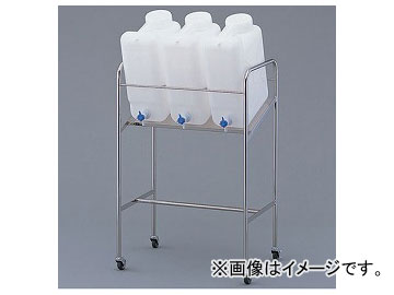 アズワン/AS ONE ヘンペイ活栓付瓶用傾斜スタンド 20THS 品番:2-7826-14 JAN:4562108495837