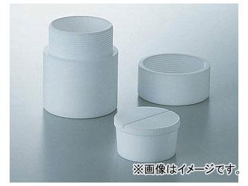 アズワン/AS ONE フッ素樹脂(PTFE)分解容器 25ml 品番:4-1015-03