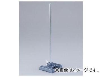 アズワン/AS ONE H型スタンド S3-特大 品番:1-7211-01