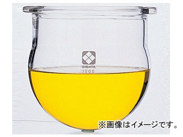 アズワン/AS ONE セパラブルフラスコ丸形(平面摺合タイプ) 005760-2000 品番:1-7800-02