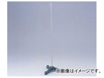 アズワン/AS ONE スタンド(三足) 大型 品番:1-9789-01