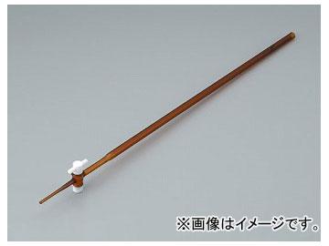 アズワン/AS ONE PTFE活栓付きビュレット 茶褐色/50ml 品番:6-254-04