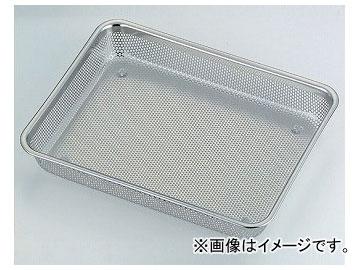 アズワン/AS ONE ステンレスメッシュバット(浅角型) 6枚取 品番:1-7471-07