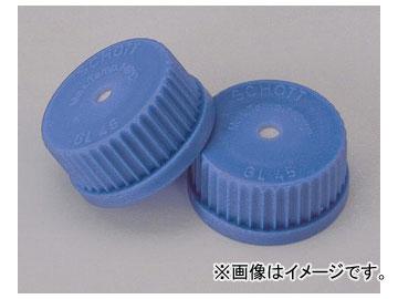 アズワン/AS ONE ねじ口瓶用キャップ(青GL-45用) 017200-457A 品番:1-8234-01