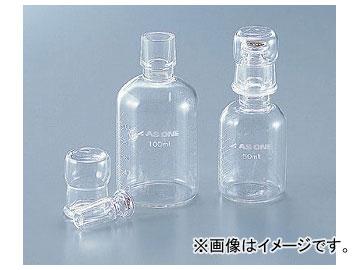 アズワン/AS ONE 標準試薬保存容器 100ml 品番:4-5646-03